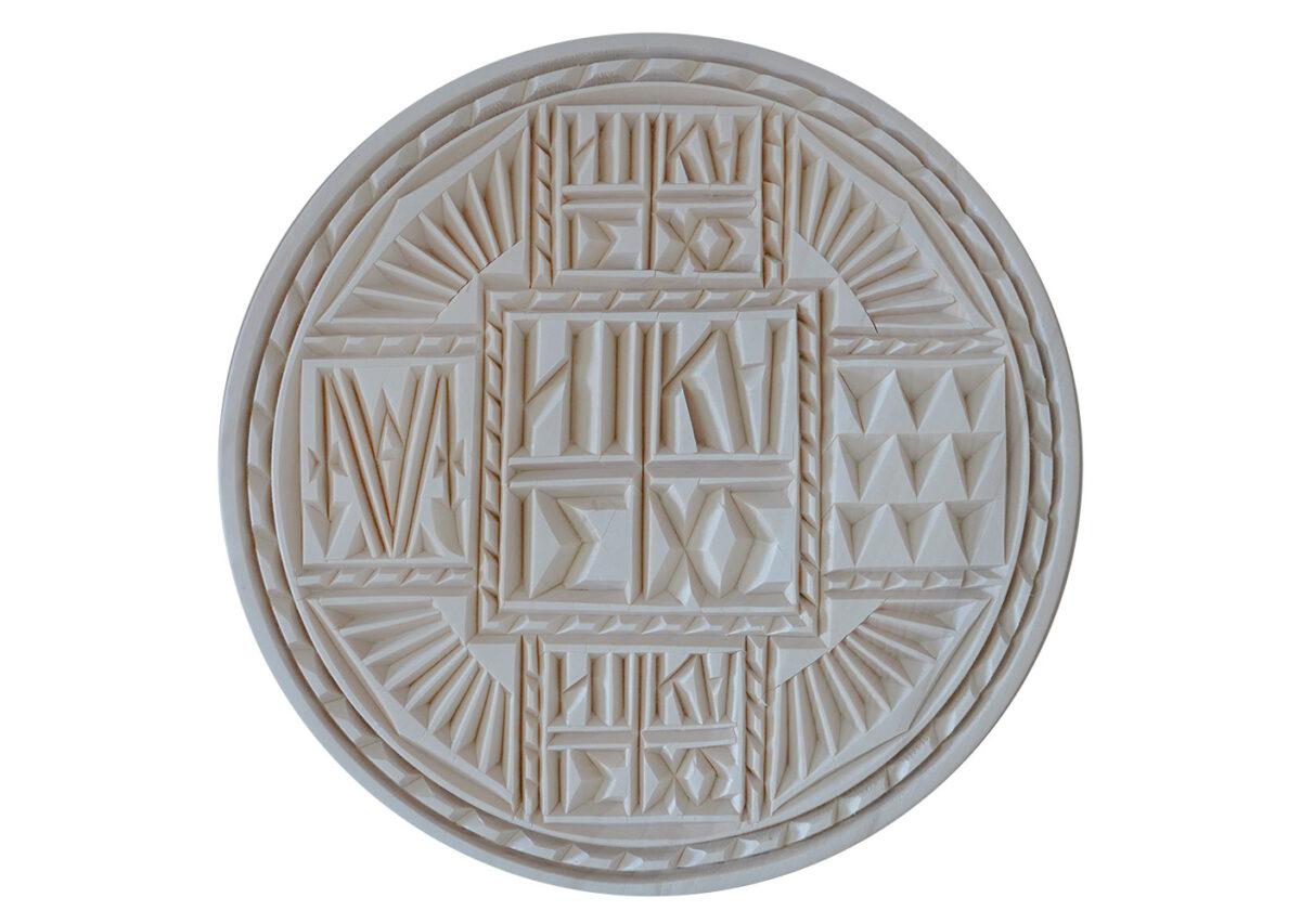 Αγιορείτικη σφραγίδα σκαλιστή 17 cm διάμετρος 1
